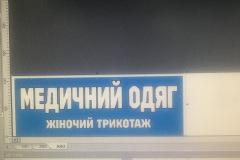 img_4008