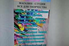 media-share-0-02-05-52fc6869360dfc72194b2707866b684614decd2f5e30a3e77745f6e470f5222b-6492fc2b-c65b-4b2f-8f57-7565593734a9